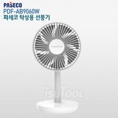 파세코 탁상용 무선 선풍기 PDF-AB9060W/손선풍기 이벤트
