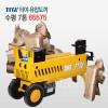 티야 수평형 유압도끼 7톤/65575/통나무 쪼개기/장작패기/전정기