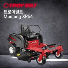 [판매가 전화문의] 트로이빌트 탑승식 잔디깍기 XP54/54인치25hp