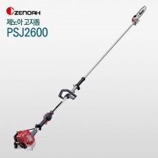 제노아 고지톱 PSJ2600 가지치기 전정톱 5.9kg PSJ-2600