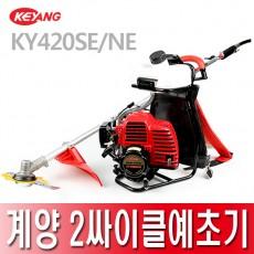 [계양] 2싸이클 예초기 KY-420SE/NE 엔진 예초기 제초 벌초/KY420SE