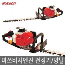 미쯔비시 전정기/TD750F/TD-750F/미쯔비시엔진TLE24/양날전정기/제초/벌초