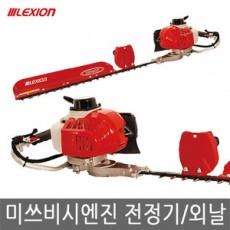 미쯔비시/전정기/TS750F/TS-750F/미쯔비시TLE24/ 이중왕복/외날/5.4kg/제초/벌초