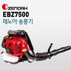 제노아 브로워 EBZ7500  65.6cc 강력송풍 높은연비 낙엽청소 눈청소 EBZ-7500/송풍기/브로아/2행정