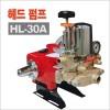 헤드펌프/압력펌프/HL-30A/HL30A