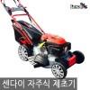 센다이제초기/SDM-530S/자주식제초기/SDM530S/풀통65L