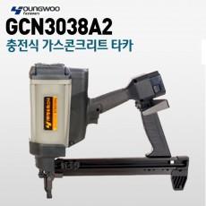영우/가스타카/가스타정기/콘크리트타카/GCN3038A2/가스콘크리트타카