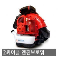 TMAC 엔진브로워/EB-119/송풍기/낙엽청소기/바람청소기/제설기/EB119/브로아/2행정