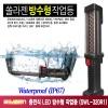 쏠라젠 충전식 LED 방수형 작업등 SWL-320R1 충전32구/SWL320R1