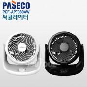 파세코 써큘레이터/PCF-AP7080AW/AB/캠핑용/선풍기/화이트/블랙