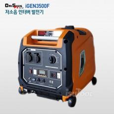 다이신발전기/iGen-3500F/저소음발전기/인버터발전기/iGen3500F