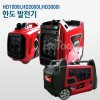 한도 인버터발전기/저소음발전기/HD1000i캠핑용/푸드트럭/최저가/HD-1000i