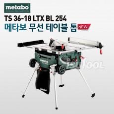 메타보 무선테이블톱/TS 36-18LTX BL 254/충전식