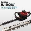 허리케인 전정기/HJ6000W/28.5cc/180도손잡이조절/양날/조경작업/HJ-6000W