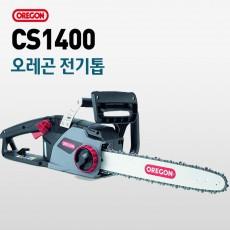 오레곤/전기톱/CS1400/2200W/CS-1400/16인치/CS-1400