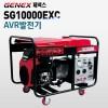 혼다 제넥스발전기/SG10000EXC/콘덴서/키시동/10kw/SG-10000EXC