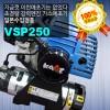 갓즈 가스예초기 VSP250 초경량 2행정부탄가스 예초기