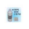 [월드웰]메탈크리너 연마액(1L)/연마천(100장)