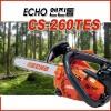 에코(ECHO) 엔진톱 체인톱 CS260TES 가지치기.조각전용