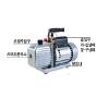 [아시안퍼스트]진공펌프 VP-125-220V/VP-145-220V/VP-225-220V/VP-245-220V/VP-260-220V