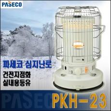 [파세코] 심지난로/ PKH-23/석유난로/캠핑난로
