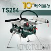 메타보 이동식 테이블쏘/TS 254 /테이블톱/2kw/트롤리 시스템