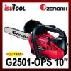 제노아 엔진톱/G2501-OPS/10