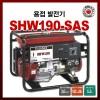 [사와후지] ELEMAX/SHW190-SAS/혼다엔진/용접발전기/정격3.0/수동/자동/220V/화물착불