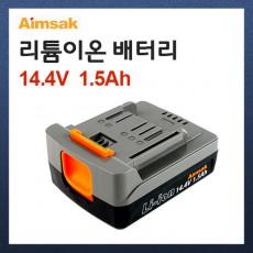 [아임삭]리튬이온 배터리/B15L14N/14.4V(1.5Ah)/동일타입 전압 호환가능