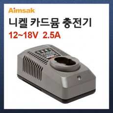 [아임삭]니켈카드뮴 충전기/ACF 1015/ 충전기