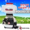 [마루야마]비료살포기/MD6080-30/리코일스타팅/8000rpm