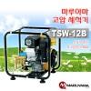 [마루야마]고압세척기/TSW-12B/스바루엔진/최고압력 12Mpa