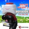 마루야마/비료살포기/MD-180DX/물약전용/약제용량 20L/30L/4가지노즐/최대살포25M