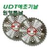 UDT/예초기날/예초기부품/10인치/원형톱날 품절