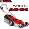 AL-KO/전기식제초기/잔디깍기/4604E/65리터풀통/7단계높이조절/화물착불