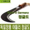 독일/아들러/정글도/캠핑용/가죽케이스포함/정글도/독일정품