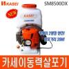 카세이/동력살포기/액체전용/물약전용/SM8500DX/살포거리20M/살포기/분무기/SM-8500DX