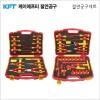 [KFT]절연공구세트/KS-ITS15P/KF-ITS29P/절연공구