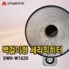 [신지남전자] 벽걸이형 세라믹히터/선풍기형/DWH-W1620/14인치/난로