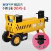 티야 수평형 유압도끼 8톤/LT8240TH(65575-E)/통나무 쪼개기/장작패기/전정기