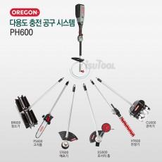 오레곤 PH600 36V 2.6AH/7-in-1/무선 다기능 어터치먼트 헤드, 샤프트/예초기,고지톱,관리기,전정기,청소기