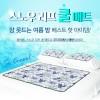 한빛 스노우 리프 쿨매트/중형/특대형/매트+배개세트/국내산