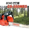 에코 엔진톱/CS-350WES/16인치 35CC 체인톱
