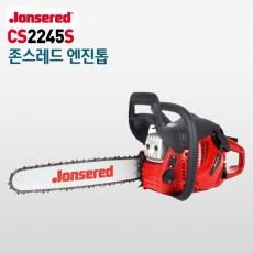 존스레드/엔진톱/체인톱/(구.CS2245S) J2245S/16인치/벌목/스웨덴