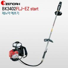 제노아 예초기 분리형 BK3402FLJ-EZ 제초기/이지스타트/벌초/BK-3402FLJ-EZ