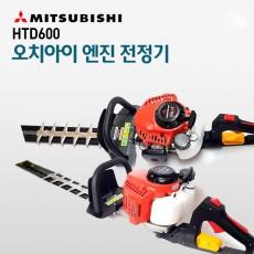 미쓰비시/전정기/HTD600/양날/20cc/270도손잡이회전/조경작업/일본/HTD-600