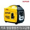 키포 발전기/방음형발전기/IG2000i/IG-2000i/IG2000/가솔린/저소음발전기