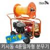 동력분무기/엔진밀차형/HLE-80A/키시동/4륜/센다이225RE/국내조립/비료살포/HLE80A