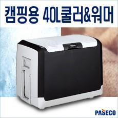 파세코/캠핑용/아이스박스/40L/PCC-H040AD/냉온장고/쿨러/캐리어형