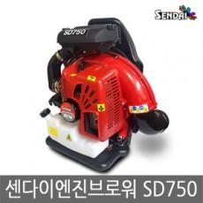 센다이 엔진브로워/블로워/브로와/SD750/SD-750/2행정/송풍기